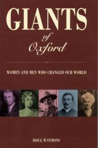 giants4